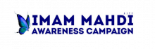 Imam Mahdi Awareness Campaign